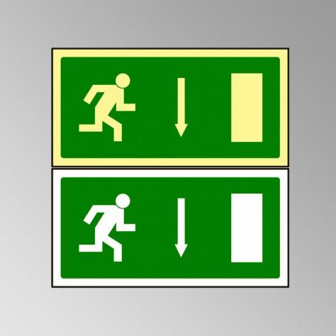 Senyals d'emergència